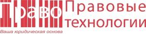 Лого Правовые технологии