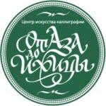 Передача «Учимся растить с любовью» на телеканале «Союз» 19.10.17