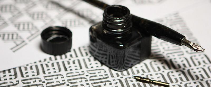 Курс «Знакомство с каллиграфией» – ближайшие запуски!