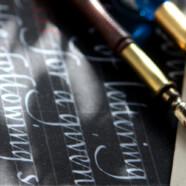 Курс «Знакомство с каллиграфией» по вечерам пятницы с 15 сентября!