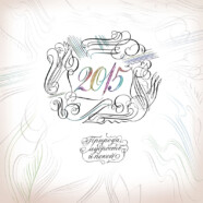 Календарь «Природа, мудрость и покой» на 2015 год