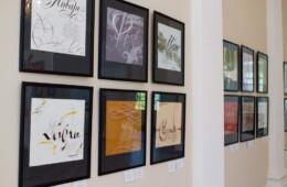 «Открытие выставки «Образ и Буква. Поэзия каллиграфии» в Пушкине 30.05.15»