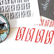 Расписание курса «Знакомство с каллиграфией» на сентябрь!