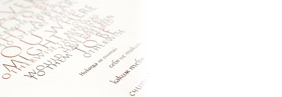 Утренняя группа курса «Европейская каллиграфия. Базовое письмо» по понедельникам с 18 декабря!