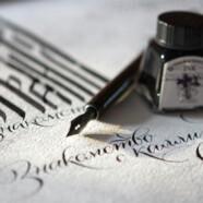 Расписание курса «Знакомство с каллиграфией» на август!