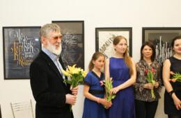 Выставка «Образ и Буква -2017»