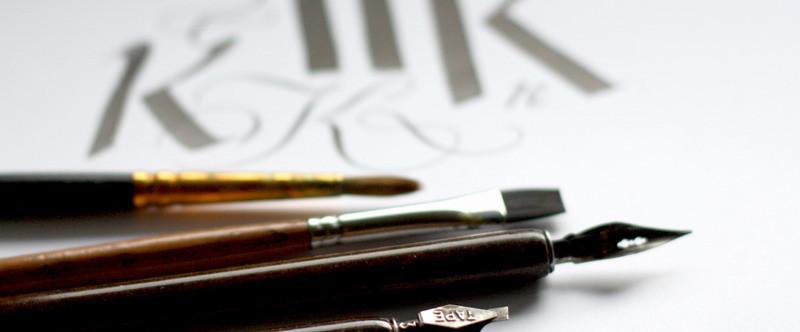 Интенсив «Знакомство с каллиграфией» с 1 по 4 августа!