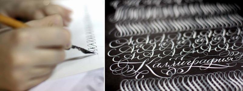 Утренняя группа курса «Знакомство с каллиграфией» по четвергам с 23 ноября!