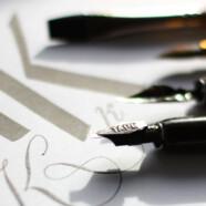 Курс «Знакомство с каллиграфией» по вечерам вторника с 14 ноября!