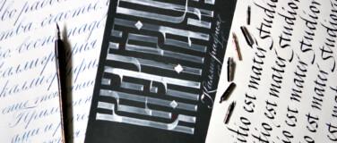 Расписание курса «Знакомство с каллиграфией» на январь 2021!