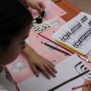 Каллиграфия для детей 10-12 лет – с 11 октября!