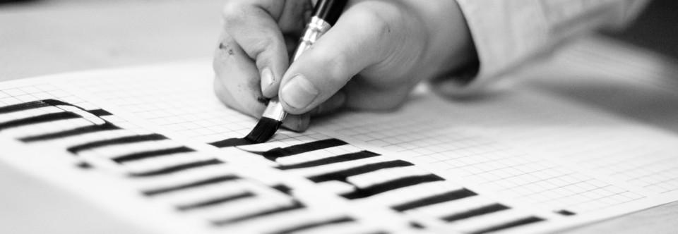 Интенсив «Знакомство с каллиграфией» для детей 7-15 лет в мае!