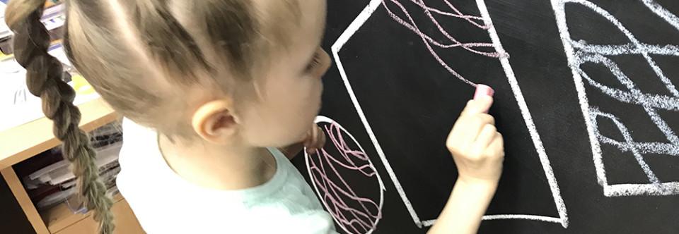 Каллиграфия для детей 6-8 лет в июне!