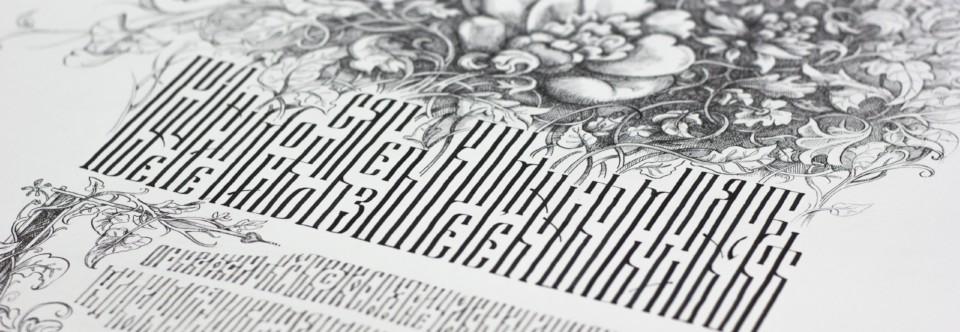 Приглашаем на уникальное мероприятие ко Дню славянской  письменности и культуры!