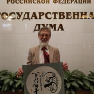 Краткая зарисовка о совместном мастер-классе 28 мая на открытии выставки «Великой русской и китайской каллиграфии»!
