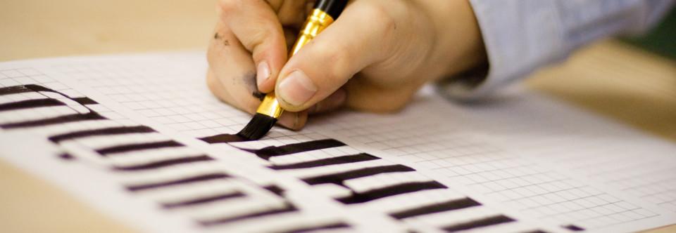 Обучение школьников красивому письму!