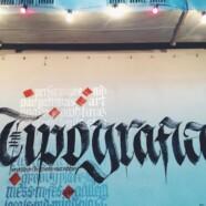 Лекция и мастер-класс Виктории Лопухиной 7 и 8 марта на тему «Каллиграфия на стенах»!